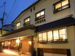 hotel Minshuku Utopia