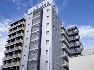 hotel Hotel Livemax Himeji Ekimae