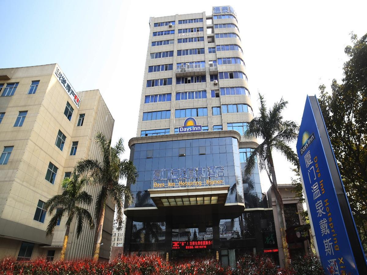 Days Inn Hotspring Xiamen - Xiamen