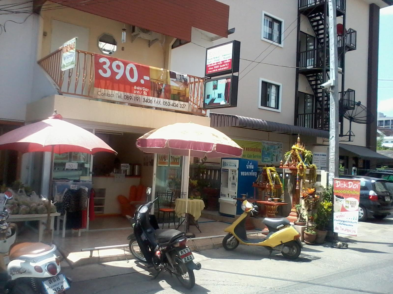 Chiang Mai Rose House - Hotels and Accommodation in Thailand, Asia