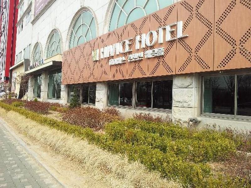 โรงแรม ฮิวิช  (Hivice Hotel)