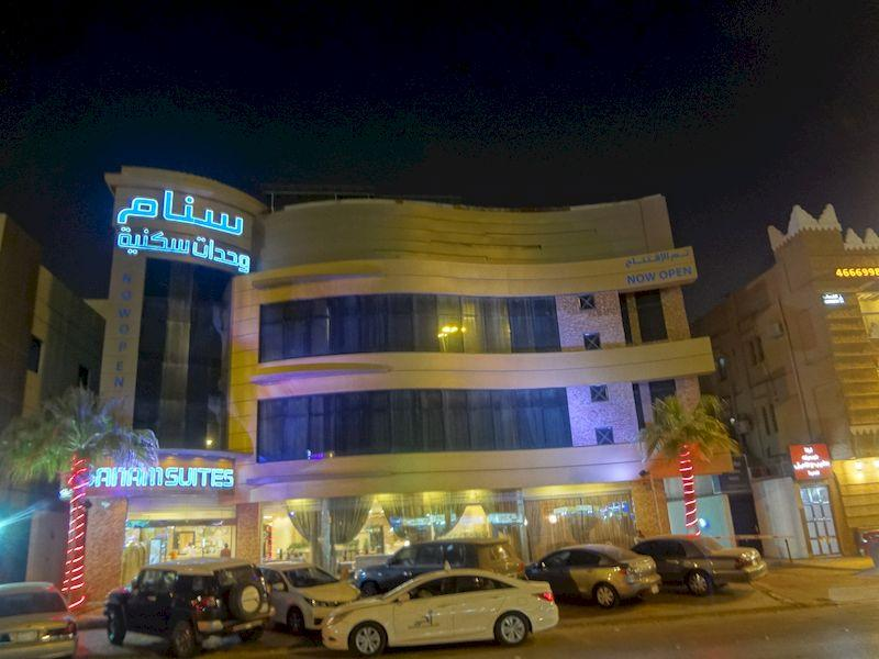 Sanam Hotel Suites - Hotels and Accommodation in Saudi Arabia, Middle East