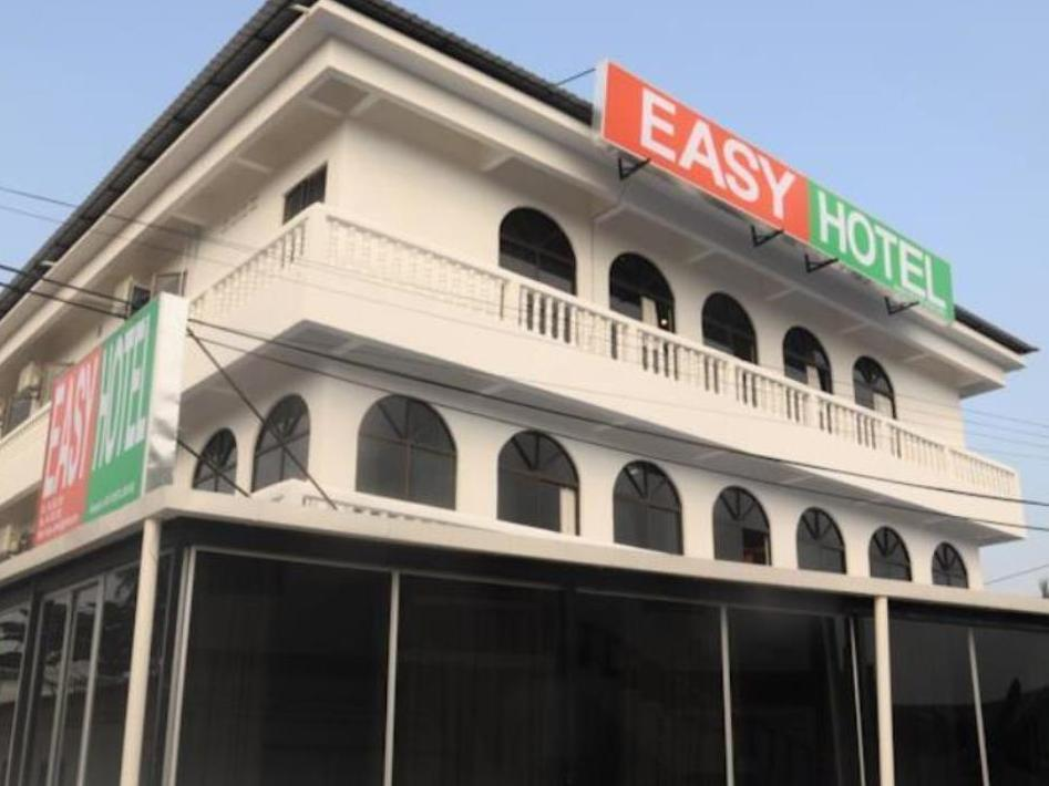 Easy Hotel - Hotels and Accommodation in Malaysia, Asia