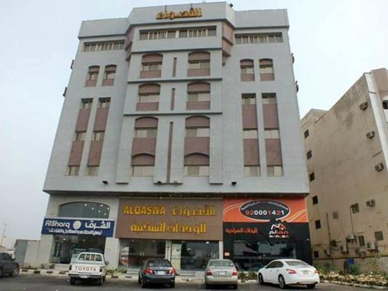 Al Qaswaa Hotel Apartment 1 - Hotels and Accommodation in Saudi Arabia, Middle East
