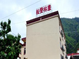 Jiuzhaigou Songzan Linkang Hotel
