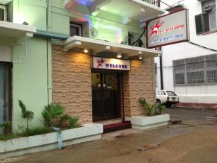 Star Two Nine Hotel Yangon - zunanjost hotela