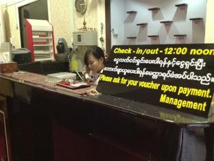 Star Two Nine Hotel Yangon - recepcija