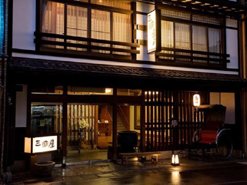 Toyooka Japan  City new picture : Mikuniya Ryokan Toyooka, Japan: Agoda.com