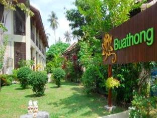 Hotell Buathong Place i , Samui. Klicka för att läsa mer och skicka bokningsförfrågan