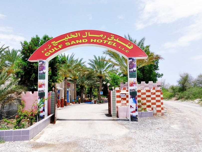 Gulf Sand Motel - Hotels and Accommodation in Oman, Middle East