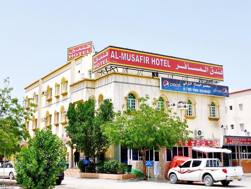 Al Musafir Hotel - Hotels and Accommodation in Oman, Middle East