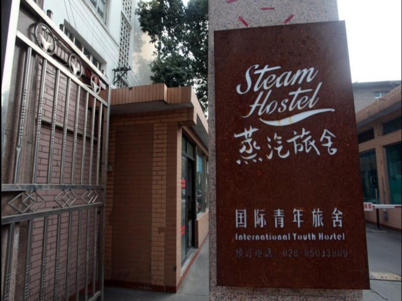 Chengdu Steam Hostel