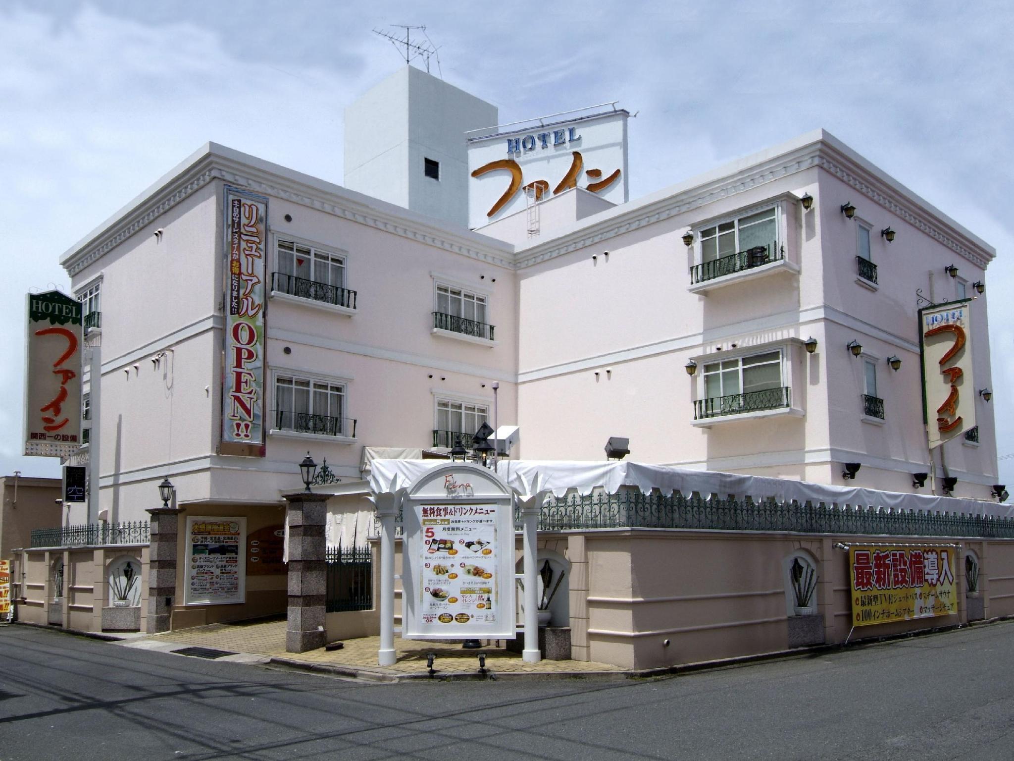 Hotel Fine Biwako Ⅰ