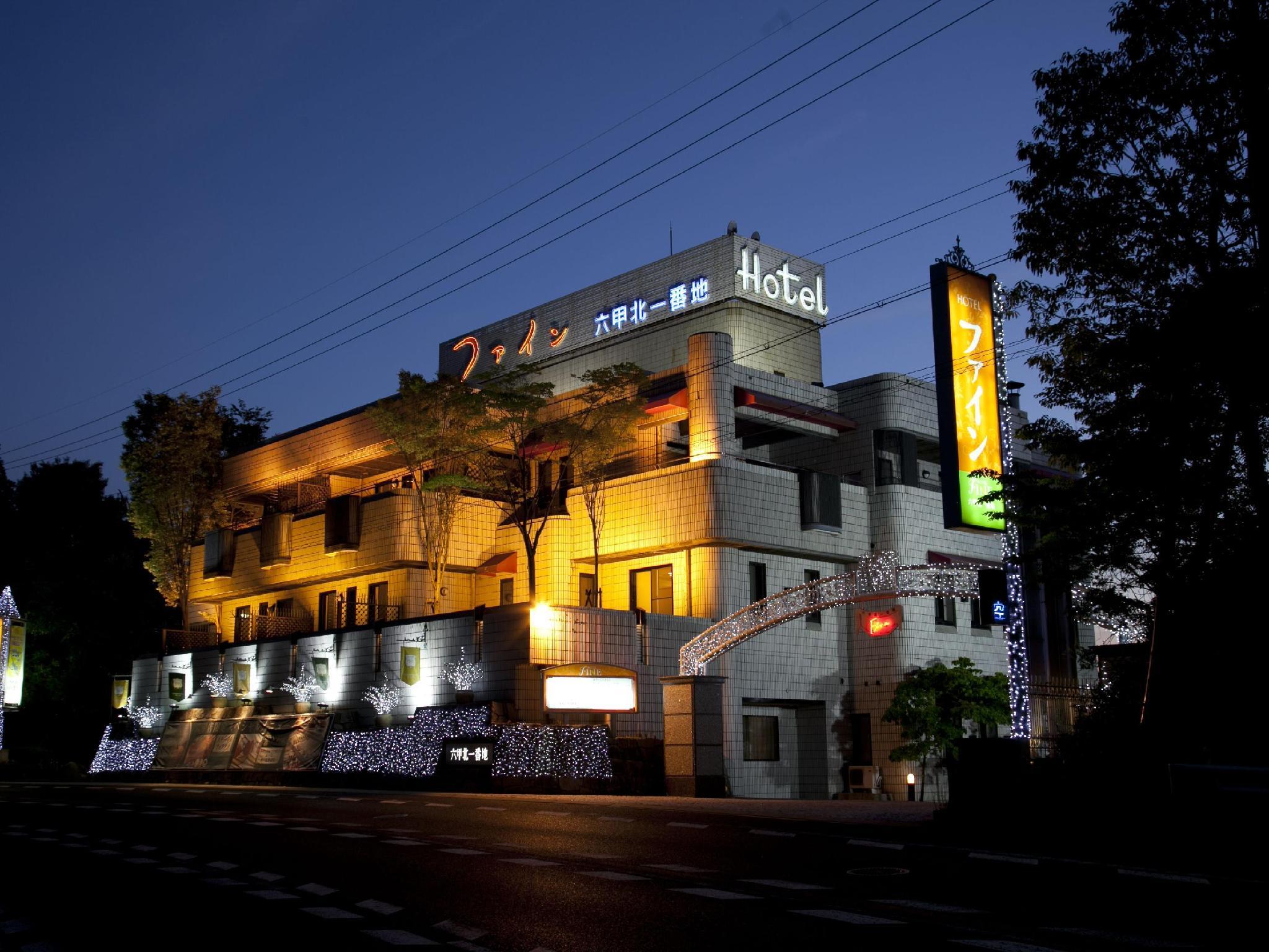 Hotel Fine Rokko
