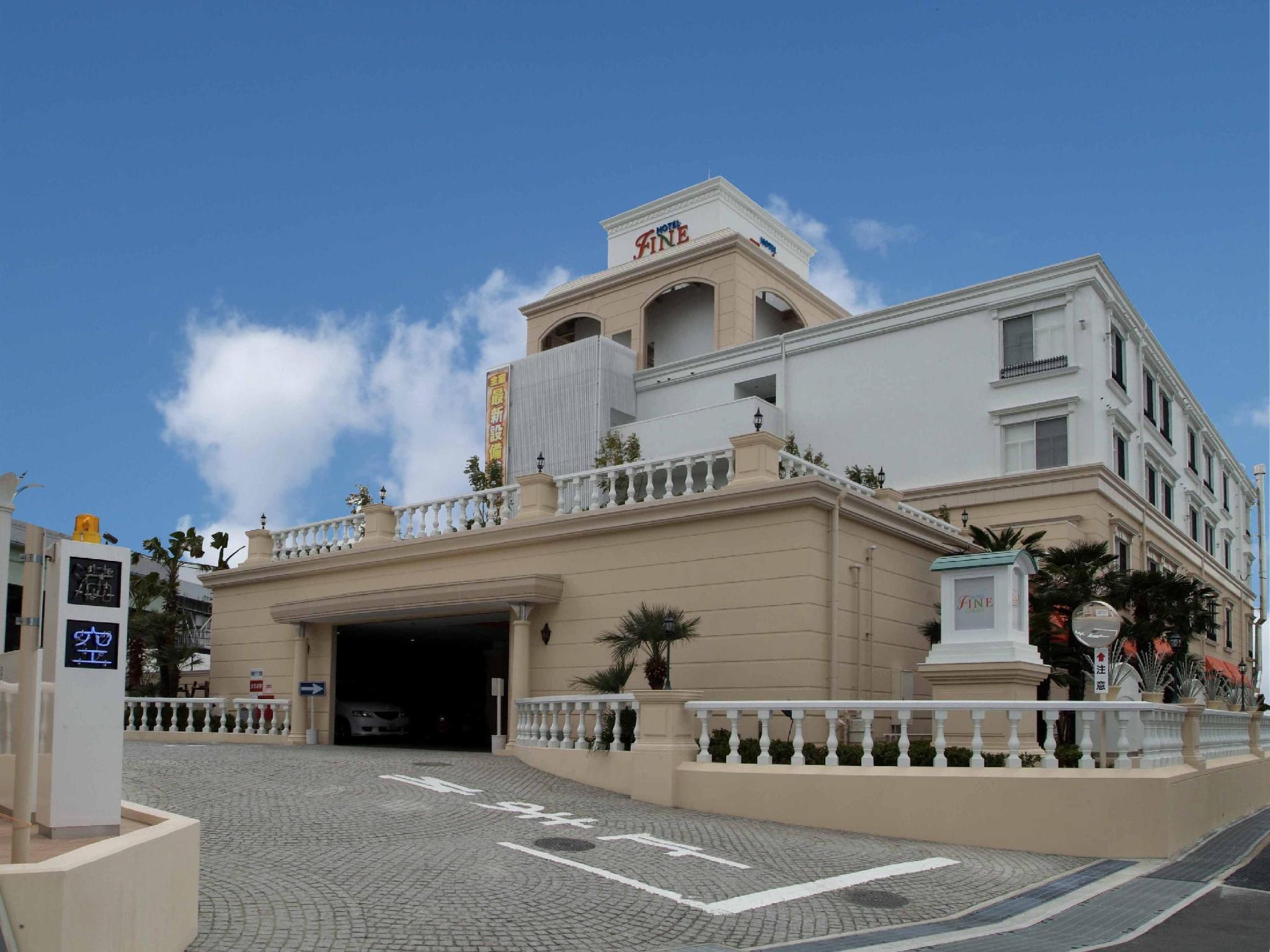 Hotel Fine Garden Toyonaka