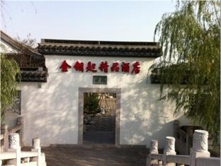 Suzhou Luzhi Golden Key Boutique Hotel | China Budget Hotels