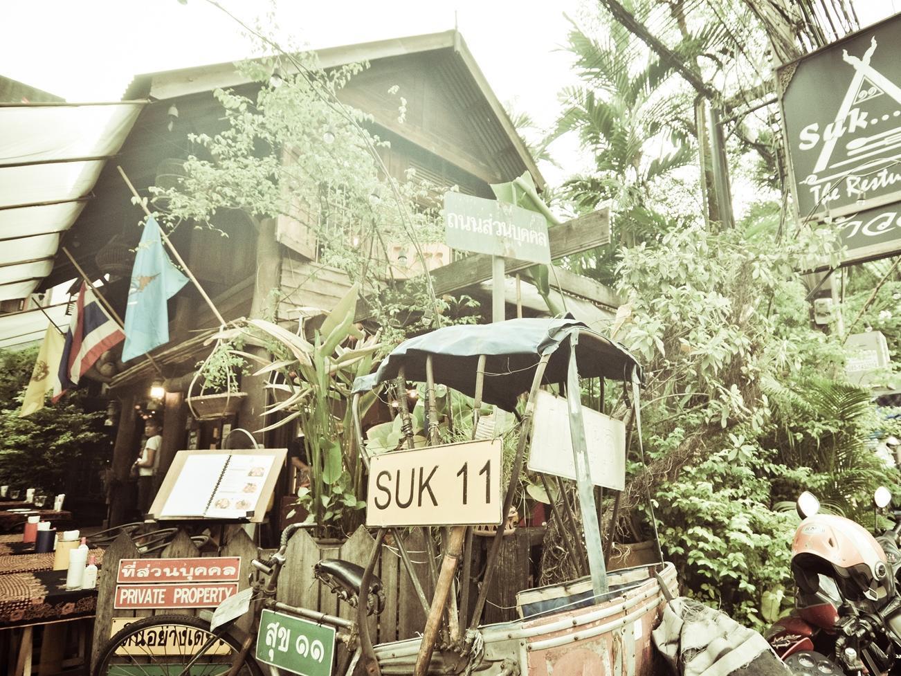 Suk11 Hostel