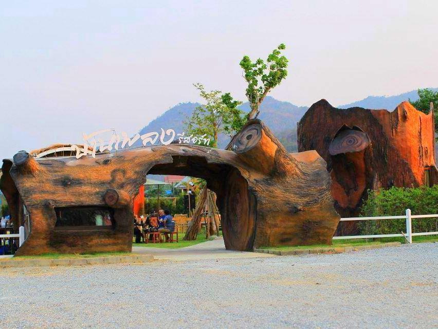 Ban Pleng Resort - Kanchanaburi