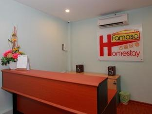 Famosa Homestay - Hotels and Accommodation in Malaysia, Asia