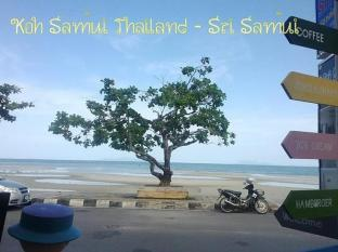 Sri Samui Hotel Samui - Surroundings