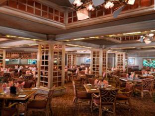 Riviera Hotel Las Vegas (NV) - Grande Snack Bar