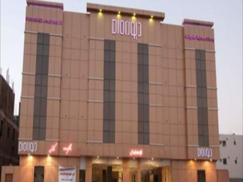 Dior Apartments 2 - Hotels and Accommodation in Saudi Arabia, Middle East