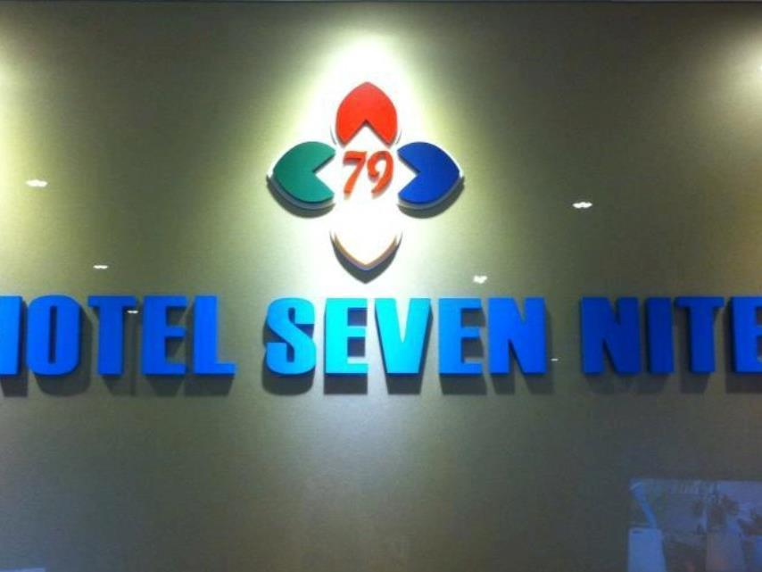 Hotel Seven Nite - Hotels and Accommodation in Malaysia, Asia