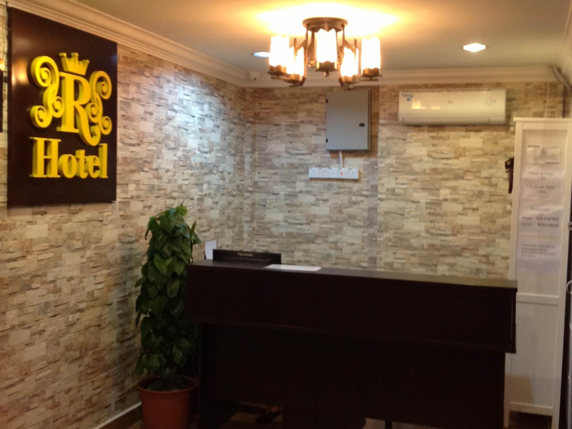 R HOTEL Kuala Lumpur - R Hotel Reception
