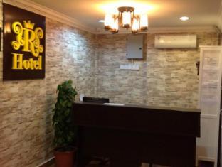 R HOTEL Kuala Lumpur - Reception