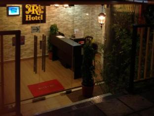 R HOTEL Kuala Lumpur - Signage A