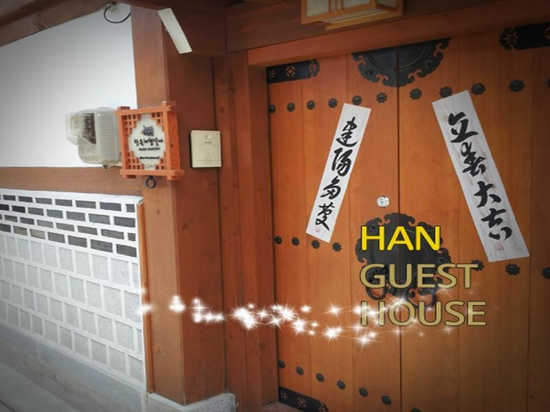 Han Hanok Guesthouse - Hotels and Accommodation in South Korea, Asia