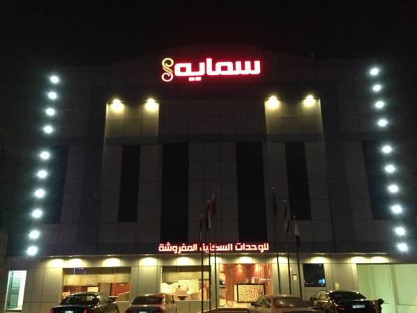 Samaya Apartment 1 - Hotels and Accommodation in Saudi Arabia, Middle East