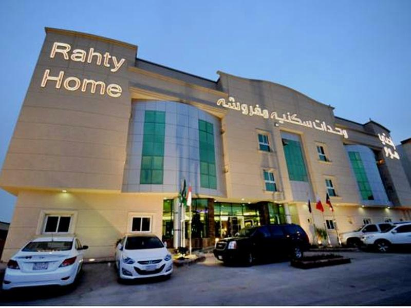 Rahty Home Hotel Apartments - Hotels and Accommodation in Saudi Arabia, Middle East
