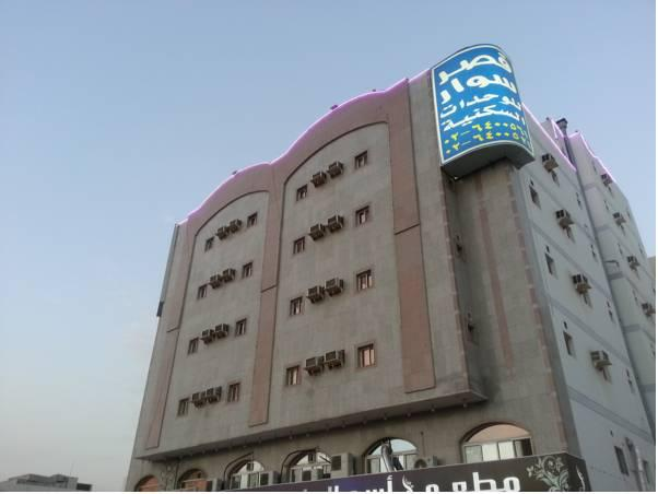 Qaser Sewar Apartment - Hotels and Accommodation in Saudi Arabia, Middle East