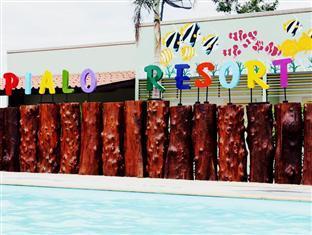 Hotell Pialo Resort   Swimming Pool i , Nong Bua Lam Phu. Klicka för att läsa mer och skicka bokningsförfrågan