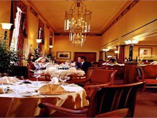 Radisson Blu Palais Hotel Vienna Vienna - Restaurant