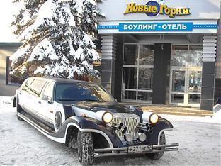 Novye Gorki Hotel