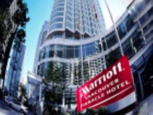 Marriott Pinnacle Hotel Vancouver (BC) - Hotellet från utsidan