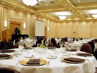 Marriott Pinnacle Hotel Vancouver (BC) - Festvåning