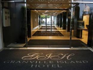 Granville Island Hotel Vancouver - Entrada
