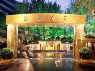 Liuhua Hotel Guangzhou - Exterior