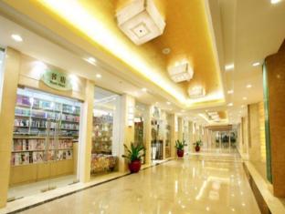 Liuhua Hotel Guangzhou - Shops