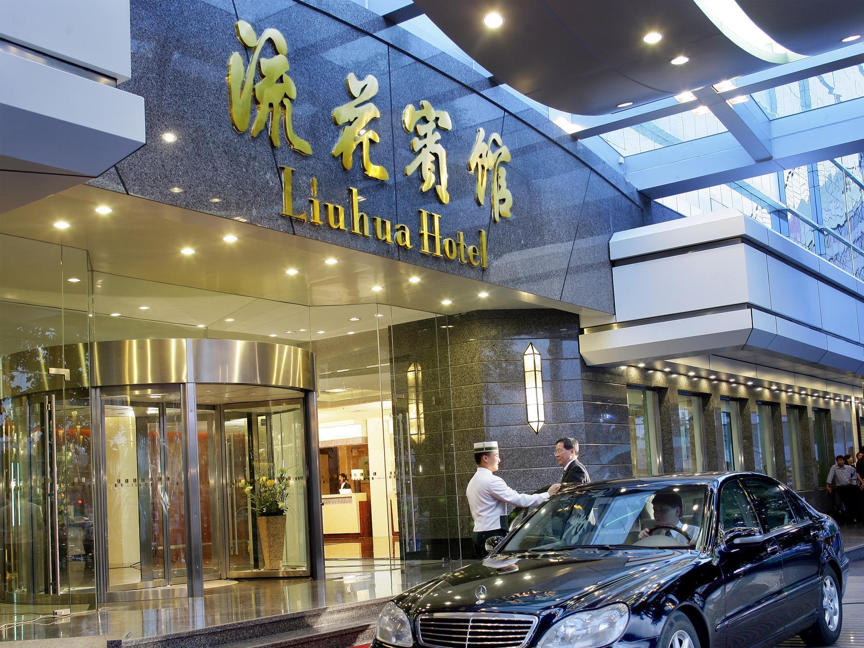 Liuhua Hotel