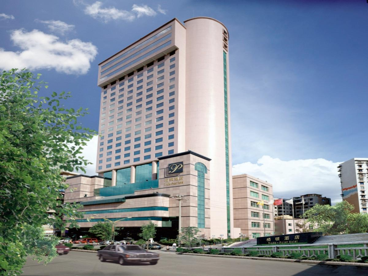 Guizhou Trade Point Hotel Guiyang