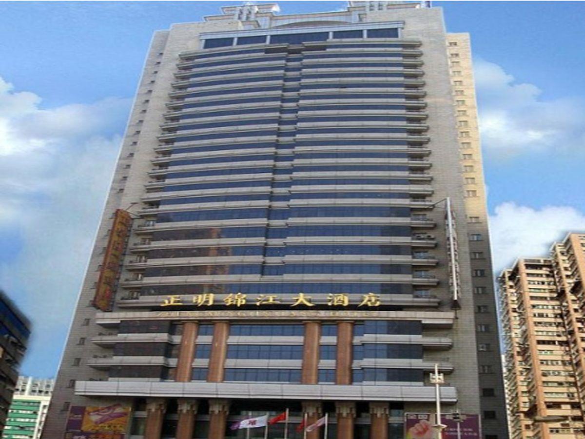Harbin Zhengming Jinjiang Hotel Harbin
