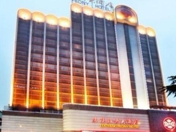Luoyang Peony Hotel - Hotels and Accommodation in China, Asia