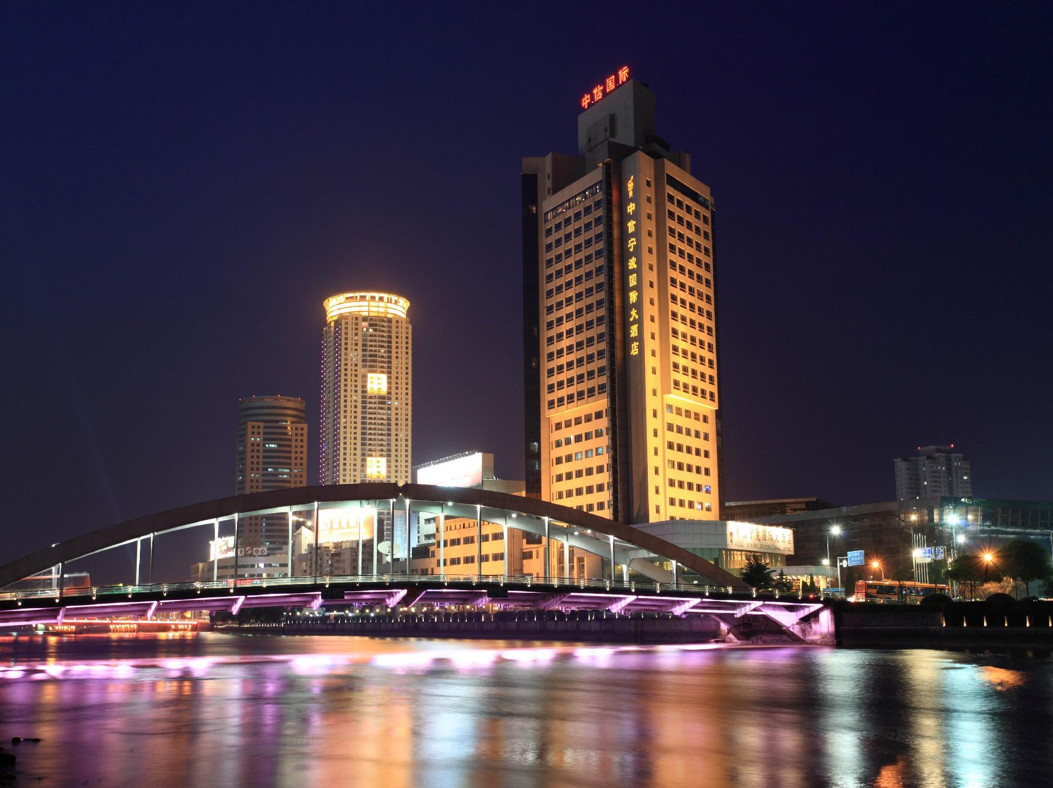 Ningbo CITIC International Hotel - Ningbo