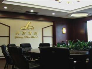 Guang Shen Hotel - More photos