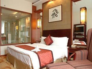 Lexiang Hotel - Room type photo