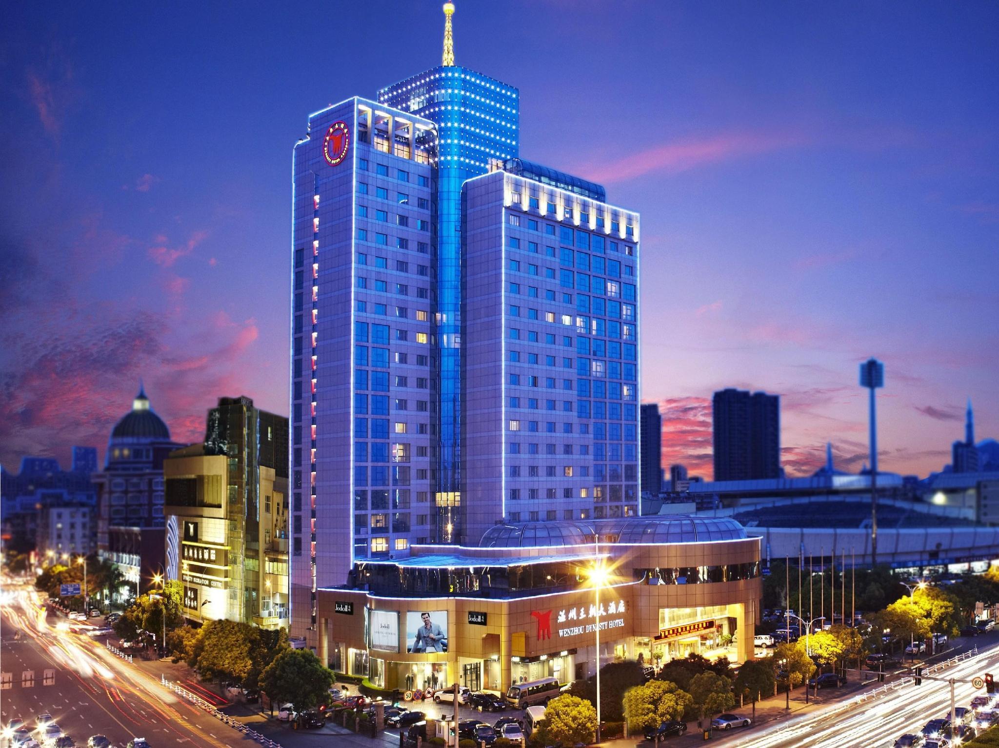 Wenzhou Dynasty Hotel - Wenzhou
